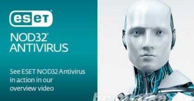 como-actualizo-nod32-antivirus